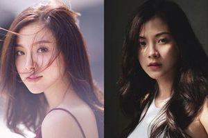 Ngây ngất với nhan sắc cực phẩm của nữ chính phim hot Thái Lan 'Chiếc lá cuốn bay'