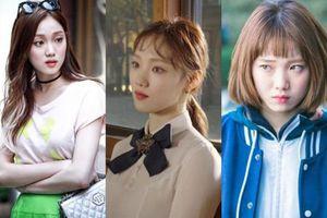 Học cô nàng Lee Sung Kyung 'biến hóa' cách diện đồ tuyệt đỉnh