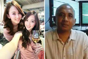 Nghi án cặp sinh đôi siêu nóng bỏng khiến cơ trưởng MH370 mê mẩn nhắn tin trước khi gây tai nạn