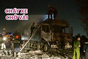 Cháy xe chở vải, giao thông qua cầu Phú Mỹ ùn ứ