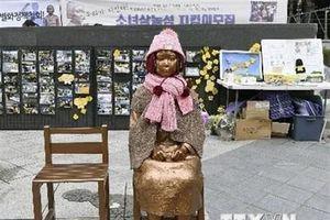 Hàn Quốc chính thức giải thể quỹ liên quan 'phụ nữ mua vui'