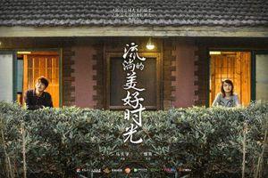 Douban 'Dòng thời gian tươi đẹp': Diễn xuất của Trịnh Sảng và Mã Thiên Vũ đã tệ, đọc lời thoại cũng chẳng xong