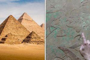 'Phát hiện độc nhất vô nhị' bên trong lăng mộ kim tự tháp của pharaoh Ai Cập
