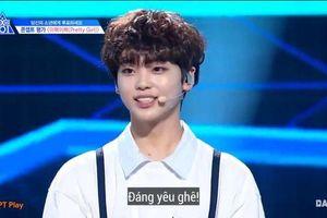 'Produce X 101': Song Hyung Jun là pick của Baekhyun (EXO) và 'chị đẹp' Im Soo Jung