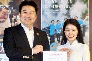 Mẫn Tiên trở thành Đại sứ du lịch của thành phố ở Nhật Bản