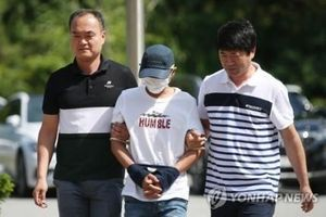 Diễn biến vụ chồng Hàn đánh vợ Việt gãy xương sườn