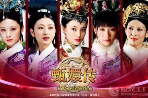Top 10 phim truyền hình Trung Quốc có lượt xem cao nhất Youtube: 'Yêu em từ cái nhìn đầu tiên' dẫn đầu với khoảng cách vượt trội