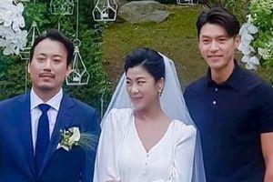 Hyun Bin và Shin Min Ah nổi bật tại lễ cưới bạn