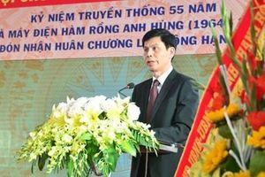 Phó Chủ tịch UBND tỉnh Thanh Hóa về làm Thứ trưởng Bộ GTVT