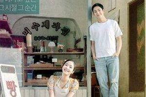 'Tune in for Love' của Kim Go Eun - Jung Hae In phát hành poster lãng mạn và chuẩn bị ra mắt khán giả