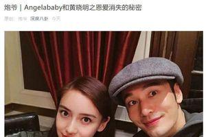 Huỳnh Hiểu Minh và Angelababy 'cơm không lành, canh không ngọt', che giấu vấn đề vì những lợi ích ràng buộc