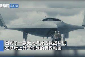 Tin tức thế giới mới nóng nhất hôm nay 11/7: Lộ diện tiêm kích tàng hình của Trung Quốc?