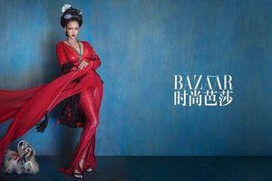 Rihanna hóa thành phi tần trong trang phục đậm chất cổ trang Trung Hoa trên tạp chí