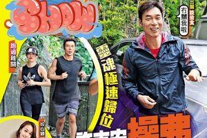 Hứa Chí An chạy bộ cùng Trịnh Tú Văn sau 3 tháng bị tung tin ngoại tình, mặt luôn tươi cười khi đối diện với truyền thông