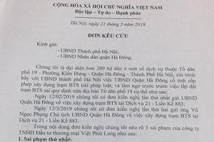 Kiến Hưng (Hà Đông): Trạm BTS lộ nhiều sai phạm, chính quyền vẫn 'án binh bất động'
