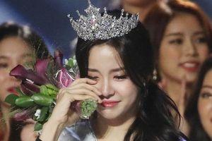 Nguyên nhân Hoa hậu Hàn Quốc bị tẩy chay chỉ sau một đêm đăng quang
