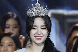 Tân hoa hậu Hàn Quốc 2019 gây tranh cãi vì xuất thân