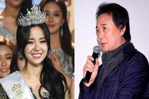 Xuất thân của Tân Hoa hậu Hàn Quốc có bố tù tội đang bị 'đào bới'