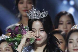 Nhan sắc nổi bật của nữ sinh vừa đăng quang Hoa hậu Hàn Quốc