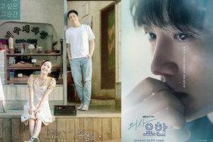 Phim của Jung Hae In, Kim Go Eun và Ji Sung tung poster mới