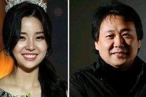 Xác nhận thân thế của tân hoa hậu Hàn Quốc 2019 Kim Se Yeon