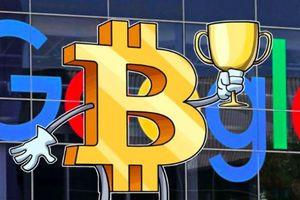 Giá tiền ảo hôm nay (12/7): Tỷ phú Bitcoin dự đoán trong vòng 2 năm nữa sẽ có Google Coin, Amazone Coin
