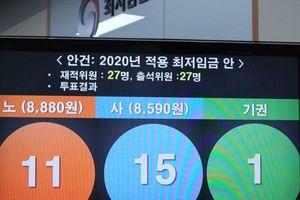 Mục tiêu 2020: Hàn Quốc tăng mức lương tối thiểu 2,9% lên 8,590 won