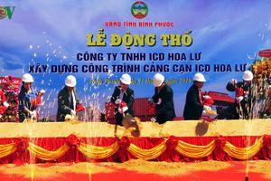 Đầu tư gần 380 tỷ đồng xây dựng cảng cạn tại Bình Phước