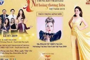 Hủy đêm 'Tôn vinh nữ hoàng thương hiệu Việt Nam 2019'