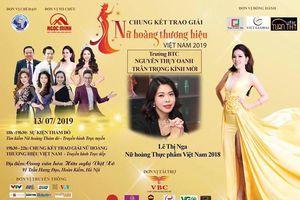 Hủy bỏ chương trình 'Tôn vinh Nữ hoàng Thương hiệu Việt Nam 2019'