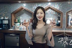 Produce X 101: Han Sun Hwa (Secret) ủng hộ em trai Han Seung Woo và Choi Byung Chan sau vòng loại 3