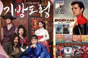 'Spider-Man: Far From Home' đứng đầu phòng vé Hàn Quốc tuần thứ 2 liên tiếp, 'Homme Fatale' của Lee Joon Ho ở vị trí thứ 4