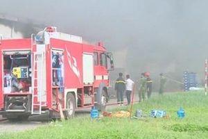 Điều tra nguyên nhân vụ cháy xưởng của Cty Dong Yang Electronnics Việt Nam