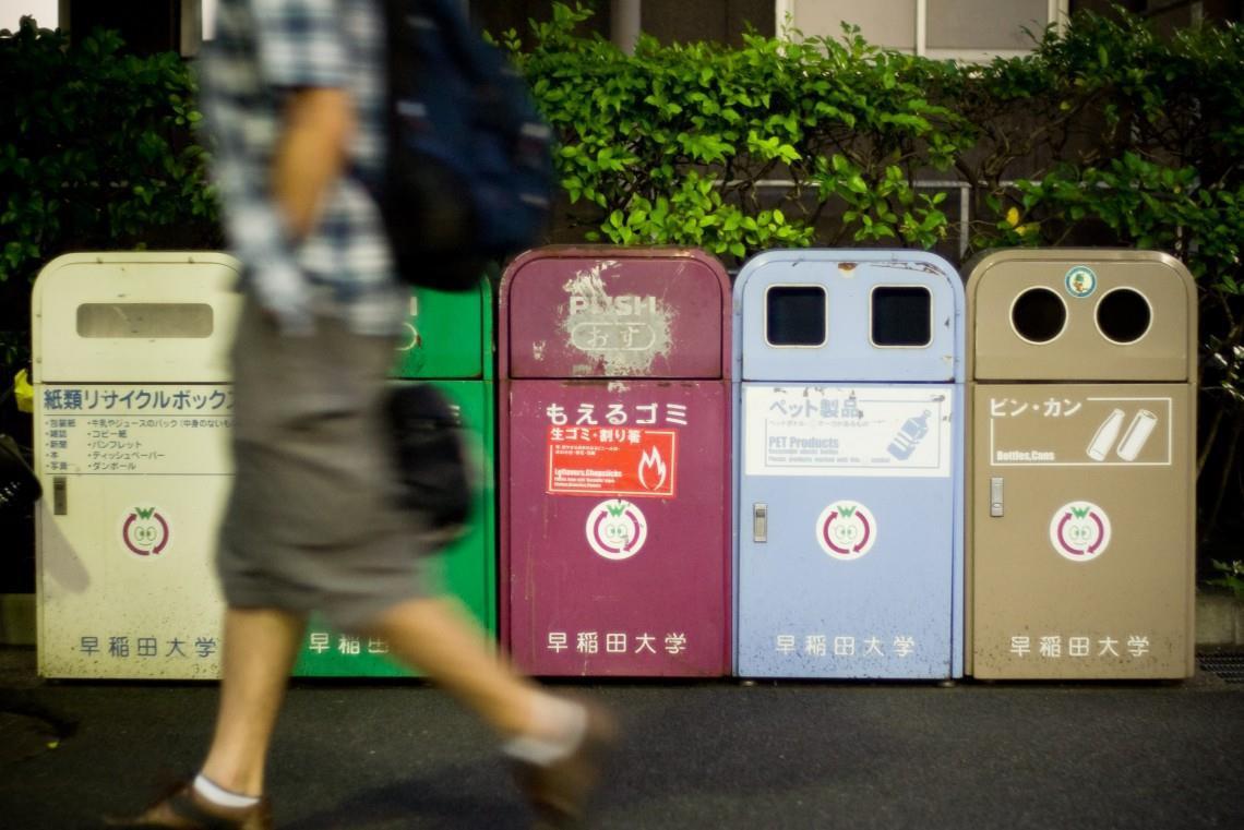 Ở Nhật Bản, đổ rác cũng phải học