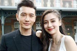 Huỳnh Hiểu Minh đi chơi cùng mẹ và con trai, Angelababy vắng mặt