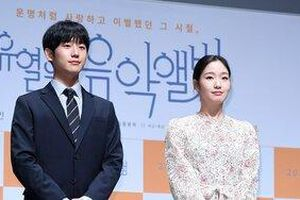 Jung Hae In và Kim Go Eun đẹp xinh tại họp báo phim lãng mạn 'Yoo Yeol's Music Album'