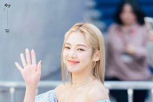 Sone có tin vui: Hyoyeon (SNSD) thông báo màn comeback với tư cách DJ cùng đĩa đơn mới toanh