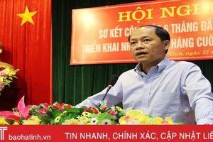 Hệ thống chính trị TP Hà Tĩnh cần tiếp tục đổi mới, nâng cao vai trò lãnh đạo, chỉ đạo