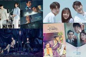 Phim truyền hình Hàn Quốc giữa tháng 7: Cuộc cạnh tranh rating khốc liệt giữa phim của Cha Eun Woo, Lee Ki Woo và Yoon Gyun Sang