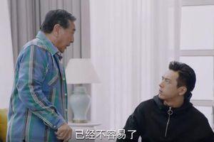 'Cá mực hầm mật' tập 13 +14: Đồng Niên đề nghị chia tay, Hàn Thương Ngôn mượn tiền DT Ngô Bạch để trả tiền vòng cổ