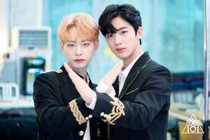 'Produce X 101': Đề cử 4 center nối tiếp Kang Daniel, Kim Woo Seok hay Kim Yo Han?