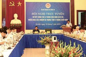 Bộ Kế hoạch và Đầu tư kiên định tinh thần cải cách, đổi mới, nỗ lực bứt phá