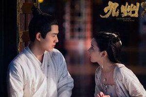 Douban 'Cửu Châu Phiêu Miểu Lục': Xuất sắc từ nội dung đến cách diễn, phim hay không ngại đợi lâu