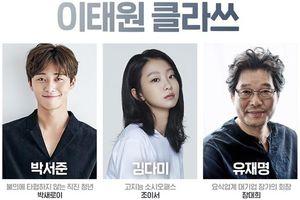 Park Seo Joon và Kim Da Mi xác nhận bén duyên trong phim của đạo diễn 'Mây họa ánh trăng'