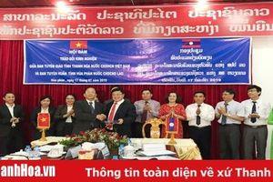 Hội đàm trao đổi kinh nghiệm công tác tuyên giáo giữa tỉnh Thanh Hóa và tỉnh Hủa Phăn (Lào)