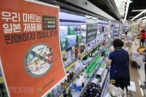 Hàn Quốc đề xuất Nhật Bản tiến hành phiên họp cấp chuyên viên