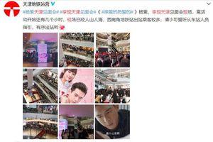 Fan meeting của 'Thân ái, nhiệt tình yêu thương' bị hủy bất ngờ vì lượng fan đến quá đông không đảm bảo an ninh