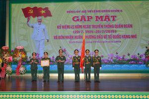 Quân đoàn 4 kỷ niệm 45 năm Ngày truyền thống và đón nhận Huân chương Bảo vệ Tổ quốc hạng Nhì
