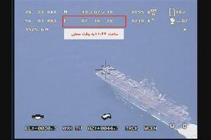 Iran tung video chứng minh Mỹ nói dối vụ bắn rơi máy bay không người lái