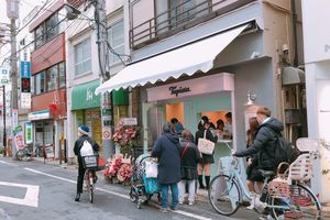 Giảm giá trà sữa để thu hút cử tri trẻ tại Nhật Bản